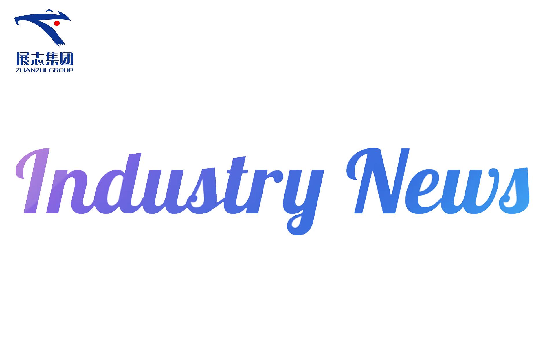 Industry News 2.1