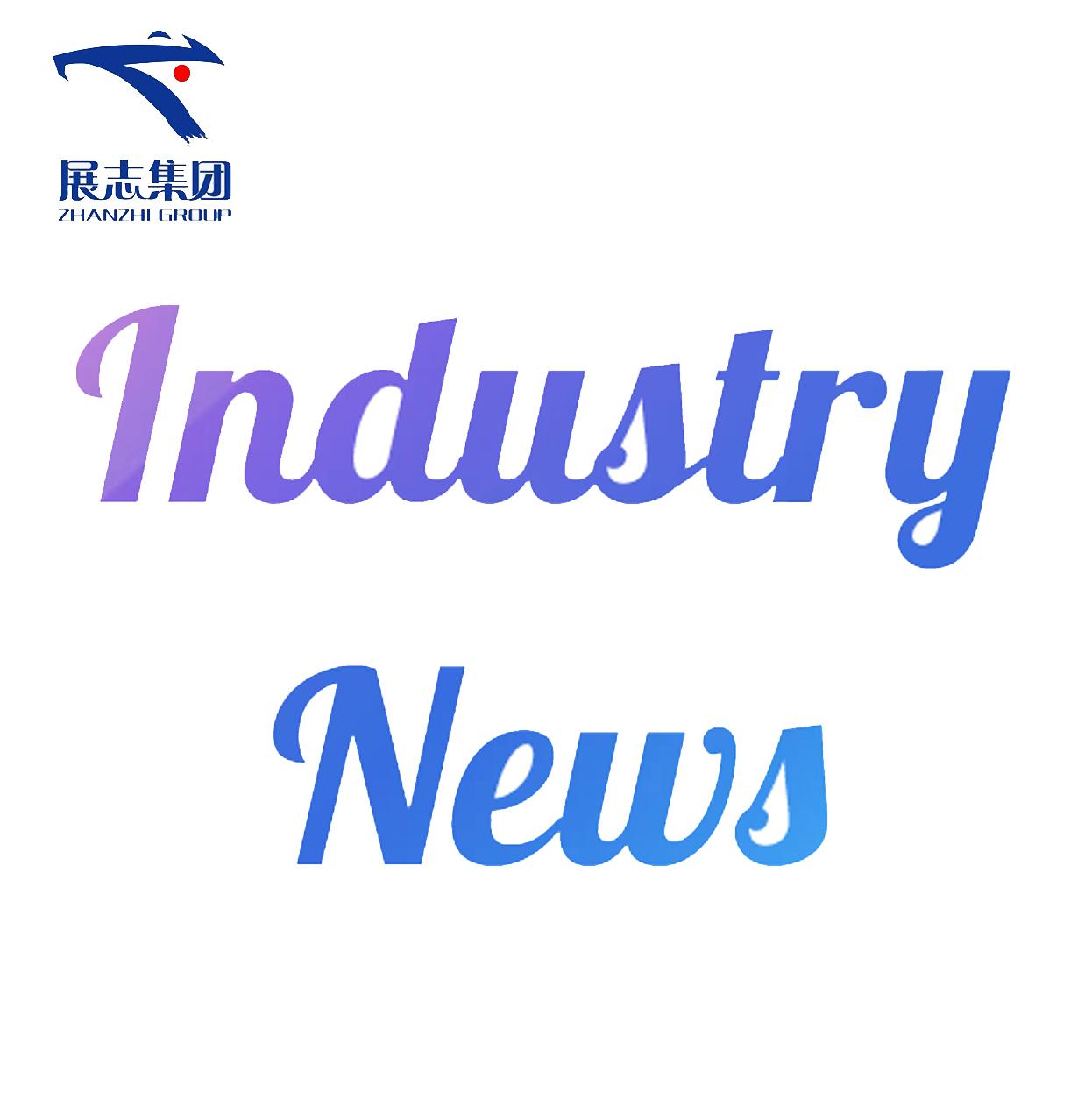 Industry News 2.2